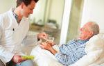 Аневризма сердца: что это такое и как лечить