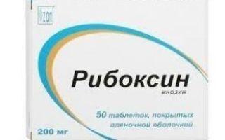 Инструкция по применению препарата рибоксин, показания, формы выпуска, влияние на давление и аналоги