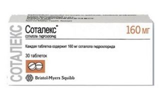 Анаприлин: инструкция по применению, аналоги, при каком давлении показан препарат