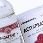 Инструкция по применению препарата Панангин, показания, аналоги, состав и использование в спорте