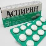 Чем снизить артериальное давление: таблетки и лекарства быстрого действия, список